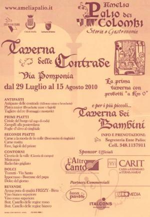 taverna_delle_contrade_2010.jpg