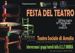 primopiano_teatro3.jpg